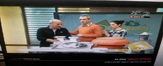 """המפוח מופיע בערוץ 2 אצל אברי גלעד והילה קורח ומוצג ע""""י """"דודו מהום סנטר"""""""